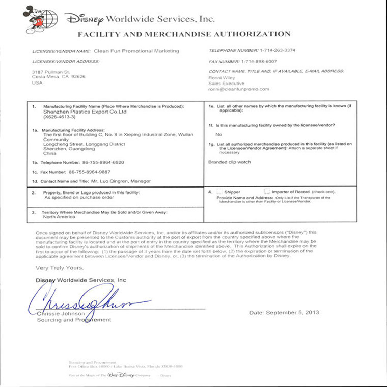 Disney certification of shenzhen RYHX