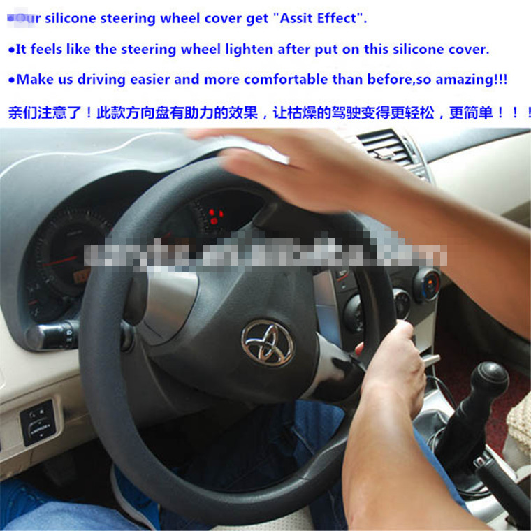 silicone steering wheel cover1