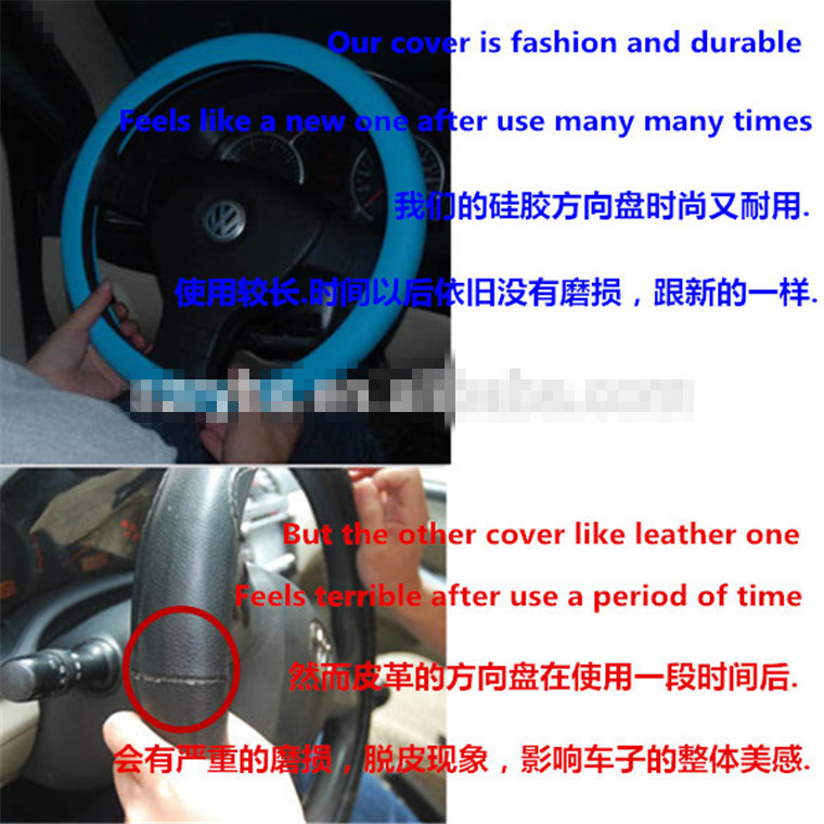 silicone steering wheel cover3