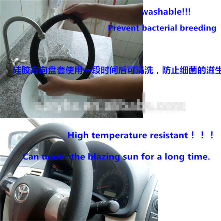 silicone steering wheel cover4