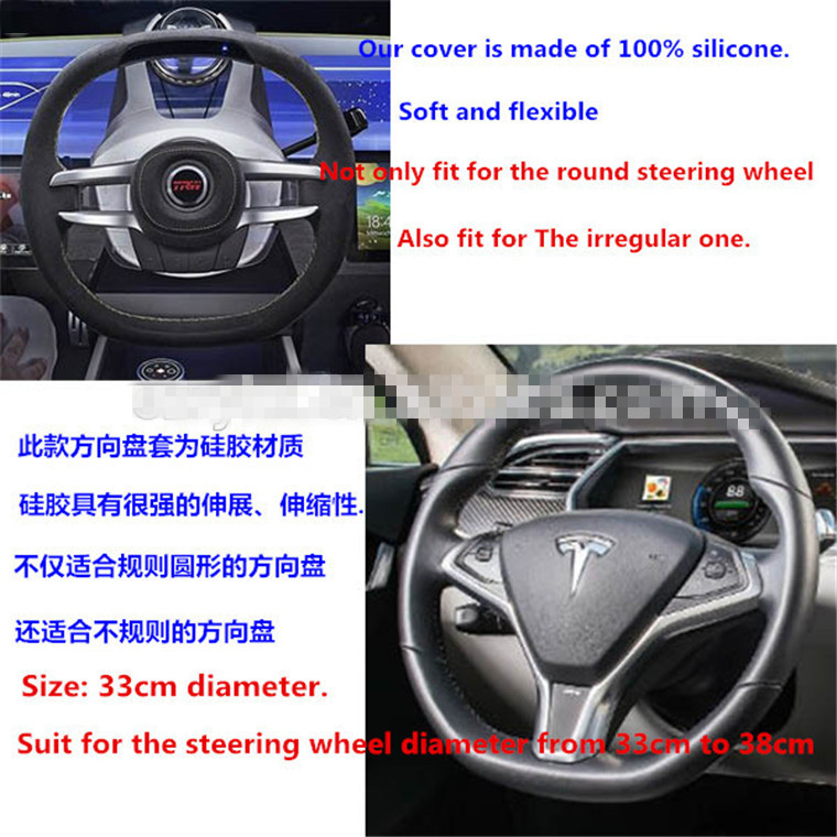 silicone steering wheel cover5