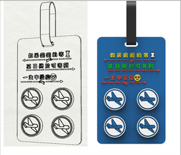 custom-silicone-or-pvc-luggage-tag