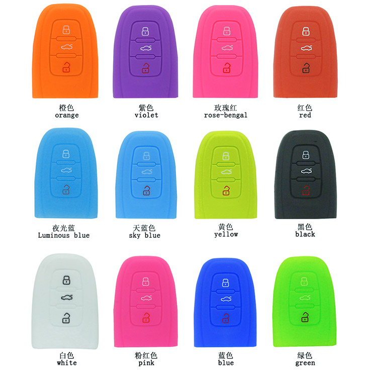 Audi-silicone-key-cover(all-colors)